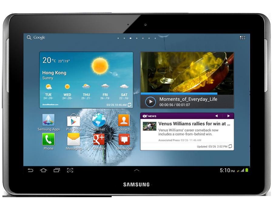 Samsung Galaxy Tab 2 10.1 3G reparatie (P5100)